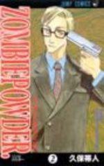 Zombiepowder 2 Manga