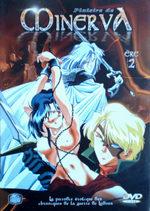 Fencer of Minerva 2 OAV