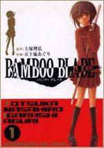 Bamboo Blade 1 Manga