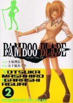 Bamboo Blade 2 Manga