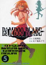 Bamboo Blade 5 Manga