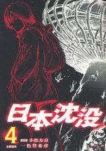 La Submersion du Japon 4