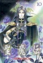 Seimaden 10 Manga