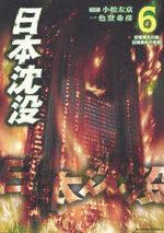 La Submersion du Japon 6