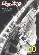La Submersion du Japon 10