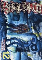 couverture, jaquette La Submersion du Japon 12