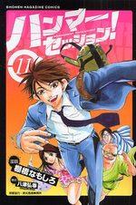 Hammer Session! 11 Manga