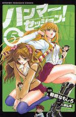 Hammer Session! 5 Manga