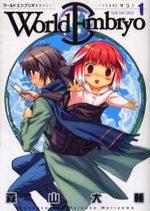 World Embryo 1 Manga