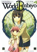 World Embryo 4 Manga
