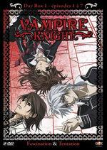Vampire Knight - Saison 1 1 Série TV animée