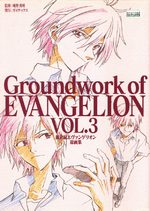 Groundwork of Evangelion 3