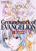 Groundwork of Evangelion The Movie 2