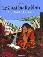 Le chat du rabbin # 2