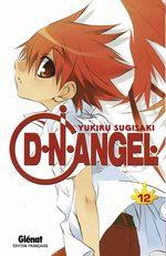 D.N.Angel. 12