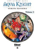Aqua Knight 2 Manga
