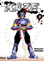 Kaze 2 Manga