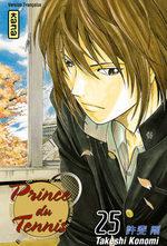 Prince du Tennis 25 Manga