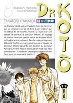 Dr Koto 14 Manga
