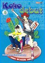 Koko debut T.4 Manga
