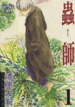 Mushishi 1 Manga