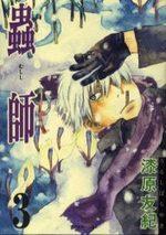 Mushishi 3 Manga