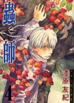 Mushishi 4 Manga
