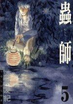 Mushishi 5 Manga