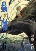 Mushishi 6 Manga