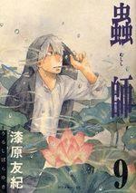 Mushishi 9 Manga