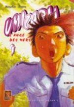 Umizaru 9 Manga
