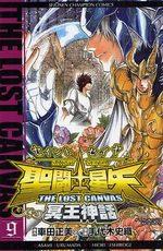 Saint Seiya - The Lost Canvas 9 Manga