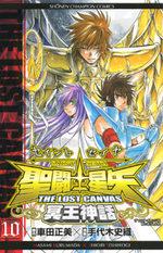 Saint Seiya - The Lost Canvas 10 Manga