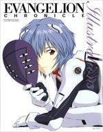 Evangelion Chronicle Illustrations 1 Artbook