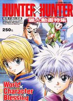 Hunter x Hunter Characters Book 1 Guide