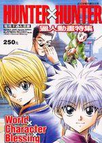 Hunter x Hunter Characters Book 1