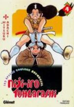 Niji-iro Tohgarashi 4 Manga