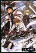 Tsubasa Reservoir Chronicle 12