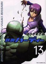 Tetsuwan Birdy 13 Manga