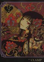 xxxHoLic 2 Manga