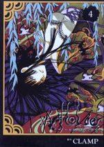 xxxHoLic 4 Manga