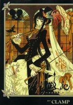 xxxHoLic 5 Manga