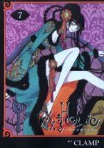 xxxHoLic 7 Manga