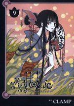 xxxHoLic 9 Manga