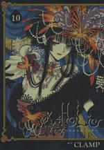 xxxHoLic 10 Manga