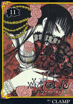 xxxHoLic 11 Manga