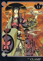 xxxHoLic 13 Manga