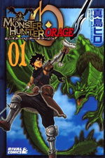 Monster Hunter Orage 1 Manga