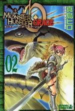 Monster Hunter Orage 2 Manga