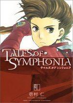 Tales of Symphonia 1 Manga